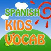 Spanish Kids Vocab