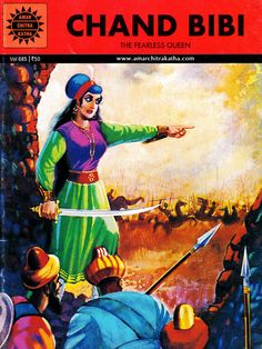 CHAND BIBI - THE FEARLESS QUEEN