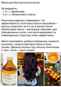 Beauty Care, Diy Beauty, Warts, Beauty Recipe, Natural Remedies, Skin Care, Healthy, Hair, Healthy Recipes