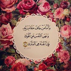 صدق_الله_العظيم# Islam Allah, Islam Muslim, Islam Quran, Allah Quotes, Quran Quotes, Islamic Love Quotes, Arabic Quotes, Prayer For The Day, Noble Quran