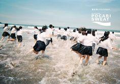 いいね!6,558件、コメント8件 ― Yoshiyuki Okuyama   奥山由之さん(@yoshiyukiokuyama)のInstagramアカウント: 「ポカリスエットの広告。 先シーズンに引き続き撮影を担当しました。夏バージョンです。 Advertising for 'POCARI SWEAT'」