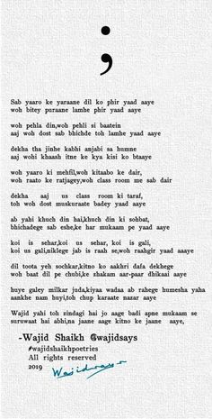 College farewell urdu poetry penned by wajid shaikh Wajid Shaikh, one of the be. - College farewell urdu poetry penned by wajid shaikh Wajid Shaikh, one of the best and emotional farewell poetry - College farewell Farewell Quotes In Hindi, Farewell Quotes For Friends, Hindi Quotes On Life, Farewell Shayari, College Farewell Quotes, Farewell Thoughts, Deep Thoughts, Better Life Quotes, Real Life Quotes