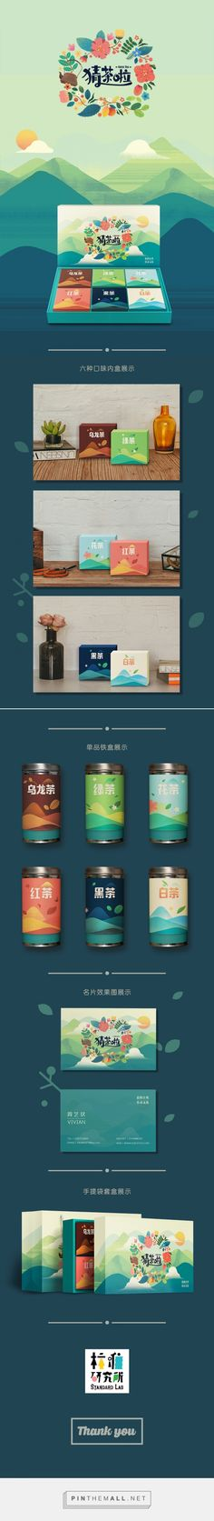 Branding, illustration and packaging for Guess tea packaging on Behance curated…