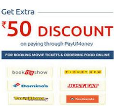 As weekend is coming PayUMoney has come up with an exciting offer where you can get Extra Rs.50 off on order of Rs.51 on FoodPanda, JustEat, Dominos, TastyKhana. Hurry up!! Grab this deal & enjoy your weekend with your family and friends.