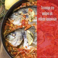 Paella, Cooking, Ethnic Recipes, Food, Cucina, Kochen, Essen, Cuisine, Yemek