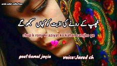 2line sad urdu poetry | urdu shayari | sad urdu poetry |sad poetry | sad...