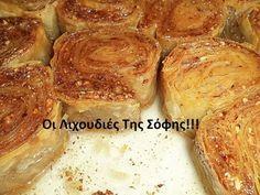 σαραγλάκια (good for panigiri, individual desserts) Greek Sweets, Greek Desserts, Individual Desserts, Greek Recipes, Cookbook Recipes, Cooking Recipes, Pastry Recipes, Greek Pastries, Desserts With Biscuits