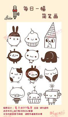 简笔画,How to Draw , Study Resources for Art Students , CAPI ::: Create Art Portfolio Ideas at milliande.com, Art School Portfolio Work ,Whimsical, Cute, Kawaii, Doll, Girls, Creatures