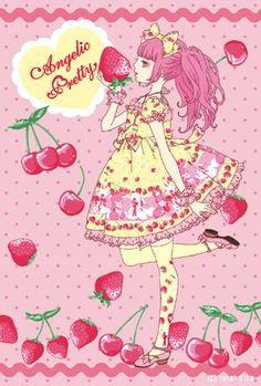Cherry Berry Bunny by 今井キラ (Imai Kira)
