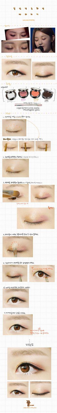 Korean make up Korean Wedding Makeup, Korean Make Up, Wedding Make Up, Ulzzang, Makeup Looks, Personal Style, Cool Outfits, Style Inspiration, Kpop