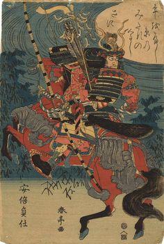 Ukiyoe print of Japanese warrior