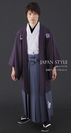 men's kimono with hakama (the hakama is a kind of formal skirt worn over a kimono on special occasions such as graduations ,Coming- of-Age ceremony,..etc...)