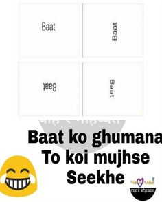 Humor Quotes, Funny Quotes, Desi Quotes, Funny Mems, Lol, Keep Smiling, Funny Bunnies, School Life, Fun Facts