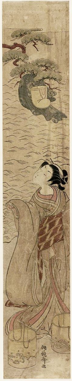 Koryusai Isoda / Parodie No Spiel Matsukaze