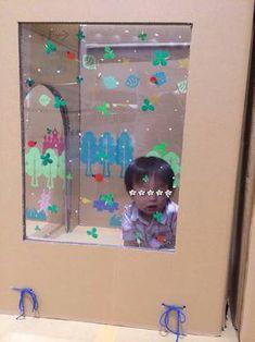 ダンボールランドでの出来事 : 私の赤ちゃん。