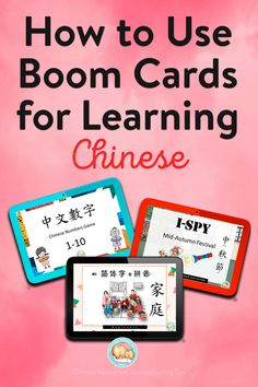 Have you seen a child learn and remember 12 Chinese characters in under 15 minutes? It was my 5 years old, and I created some Chinese boom cards to teach him Chinese characters. Using boom cards for distant learning and teaching at home works great. Boom cards are interactive, digital, and self-check task cards that work really well. Click the image to read more in detail about how to get access and how to enhance kids' learning Chinese experience. #fortunecookiemom #boomcards #learnchinese Teaching Kids, Kids Learning, How To Start Homeschooling, Number Games, Learn Chinese, Chinese Characters, Fortune Cookie, Teacher Blogs, Feeling Overwhelmed