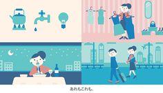 AmericanExpress | ポイントフリーダム #アメリカンエキスプレス #ポイントフリーダム #プロモーション #映像 #ディレクション #アートディレクション #モーショングラフィックス #編集 #LIGHTTHEWAY #ルパン三世 #次元 #小林清志 #animetion #infographic #pict