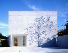 Kijuro Yahagi and Associates - Terrace square housing, Tokyo 1998.
