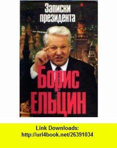 Zapiski prezidenta (Russian Edition) (9785882740831) Boris Nikolayevich Yeltsin , ISBN-10: 5882740835  , ISBN-13: 978-5882740831 ,  , tutorials , pdf , ebook , torrent , downloads , rapidshare , filesonic , hotfile , megaupload , fileserve
