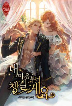 Anime Couples Drawings, Anime Couples Manga, Fantasy Couples, Romantic Manga, Manga Collection, Shall We Date, Anime Love Couple, Manga Love, Korean Art