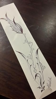China Painting, Painting Prints, Font Art, Arabic Calligraphy Art, Turkish Art, Painted Sticks, Pottery Painting, Crayon, Islamic Art