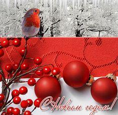 Открытка С Новым Годом - с новым годом. - неожиданно появился и подарки нам принес - дед Мороз.