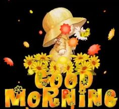 Good Morning Smiley, Good Morning Gift, Good Morning Love Gif, Good Morning Flowers Pictures, Good Morning Beautiful Pictures, Good Morning Happy Sunday, Good Morning Prayer, Cute Good Morning Quotes, Morning Pictures