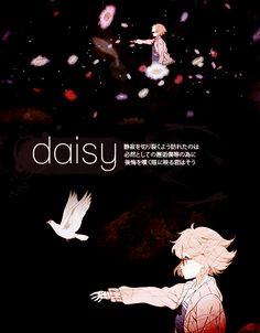 Beyond the Boundary - DAISY by STEREO DIVE FOUNDATION. This song is simply the best...