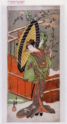 Ippitsusai Buncho Date:1770