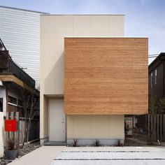 WOOD DESIGN BLOG    Residential Architecture    Wood as a central component of Residential Architecture    #wood #design #architecture    House in Kyobate by Naoko Horibe