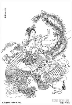 Chinese Mythology - 九天玄女娘娘 Xuan Nü, a fairy spirit World Mythology, Chinese Mythology, Colouring Pages, Adult Coloring Pages, Oriental People, Asian Quilts, Mandala, Taoism, China Art