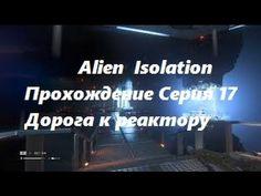 Alien  Isolation Прохождение Серия 17 Дорога к реактору Alien Isolation, Neon Signs