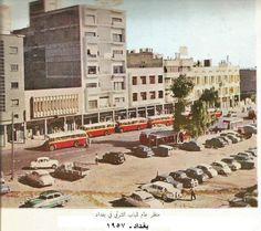 صورة من العهد الملكي في العراق  باب الشرقي ـ بغداد ـ 1957