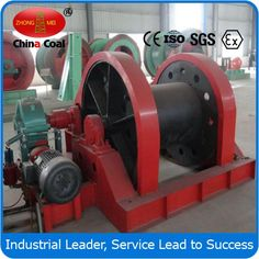 chinacoal03 Electric Mine Shaft Sinking Wire Winder Slow Lifting Speed Winch Product Introduction Electric Mine Shaft Sinking Wire Winder Slow Lifting Speed Winch JZ series sinking winches are used in coal mine, metal mine, non-metallic mine for hanging the swaying tray, water pump, air compressor, grouting tube, wind-cone and other excavation facilities, also can use for hanging heavy loads on surface and underground.