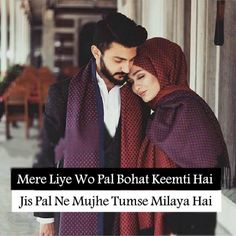 Quotes For Your Girlfriend, Love Husband Quotes, Beautiful Love Quotes, Cute Love Quotes, Relationship Quotes, Life Quotes, Urdu Quotes, Relationships, Funny Jokes In Hindi