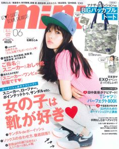 Cover of Japanese magazine Mini, Miista Amber inside! #mini #miista #japan