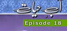 Download – Aab-e-Hayyat Episode 18 by Umera Ahmed