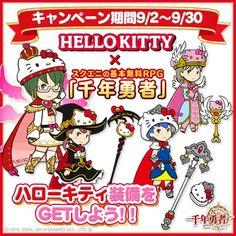 #HelloKitty #Anime