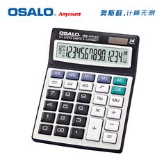 Cheap gift boxes for jewellery, Buy Quality calculator collection directly from China calculator pro Suppliers:     6926         OS-9914C Office Electronics Calculator Dual Solar Power Desktop Calculadora 14 Digital Calculatin