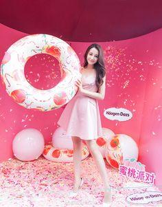 Chinese Actress, Kpop, Famous Women, Beautiful Asian Women, Asian Woman, Ulzzang, Actors & Actresses, Cute Girls, Alice