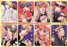 Ouran Host Club · SPECTRUM NEXUS