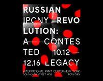 Russian Revolution / Exhibition Poster
