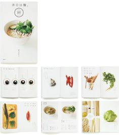 Intro to each vegetable Food Graphic Design, Web Design, Japan Design, Graphic Design Inspiration, Print Design, Pamphlet Design, Leaflet Design, Book Design Layout, Print Layout