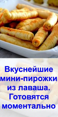 Pin by Danguolė Zulonienė on mokiniams in 2020 Low Carb Recipes, Real Food Recipes, Cooking Recipes, Yummy Food, Chicken Lunch Recipes, Speed Foods, Russian Recipes, Everyday Food, Food Photo
