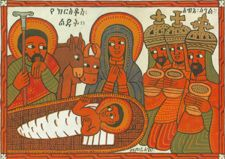 Ethiopian Orthodox Nativity