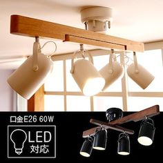 I wear it and get Imabari towel in a rear review! It includes the remote-control living postage with the spotlight ceiling ceiling light 4 light LED bulb-adaptive lighting ceiling ceiling lighting spot cross Wood tree steel remote control