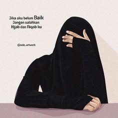 Islamic Love Quotes, Islamic Inspirational Quotes, Muslim Quotes, Hijab Quotes, Reminder Quotes, Prayer Quotes, Quotes Sahabat, Anime Motivational Quotes, Islamic Posters