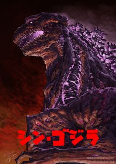 In honor of Halloween, I performed an art collab of monster and killer characters in the movie. Godzilla Resurgence, All Godzilla Monsters, K Om, Godzilla Wallpaper, Ghost Busters, Japanese Film, Creature Design, American Horror, Fantasy Art