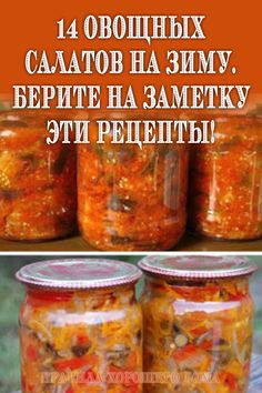 Konservierung Von Lebensmitteln, Good Food, Yummy Food, Russian Recipes, Canning Recipes, Food Hacks, Food To Make, Chicken Recipes, Food And Drink