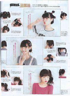 Pichile September Larme 017 & Risa Nakamura First Style Book scans Kawaii Hairstyles, Hairstyles Haircuts, Kawaii Hair Tutorial, Japan Hairstyle, Short Hair Styles, Natural Hair Styles, Hair Arrange, Hair Magazine, Hair Reference